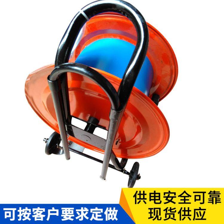 移动电缆卷盘 防爆线盘电缆盘 电线电缆绕线盘 空电缆盘
