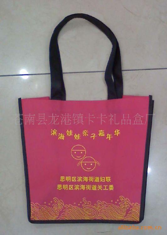 供应无纺布广告袋-酒店广告袋 工程广告袋 促销广告袋