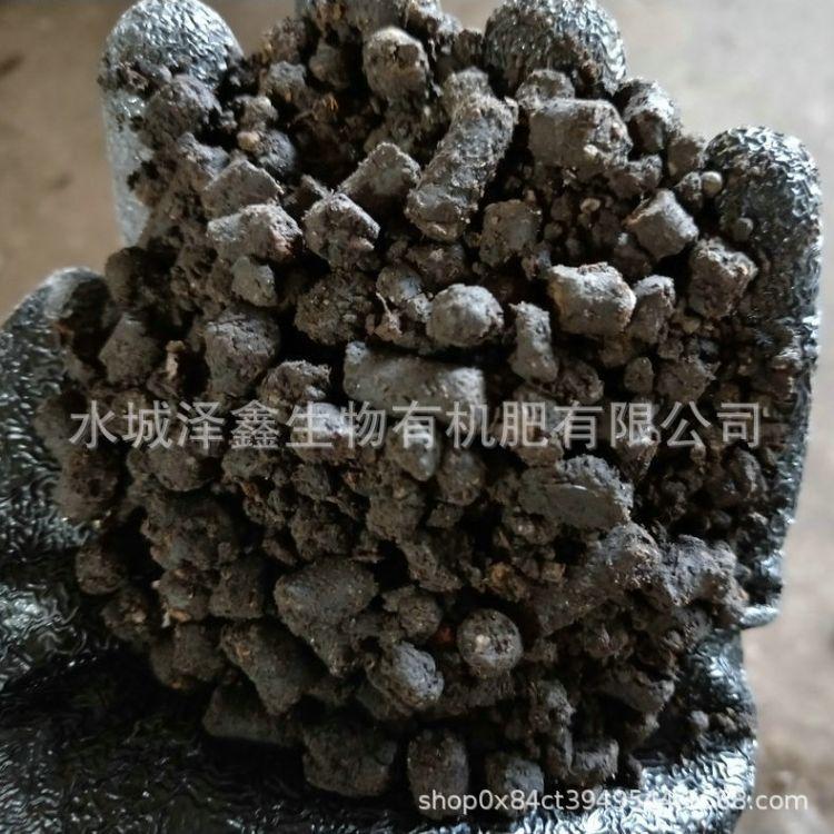 厂家直销果树专用有机肥 有机肥 颗粒 专供果树有机肥