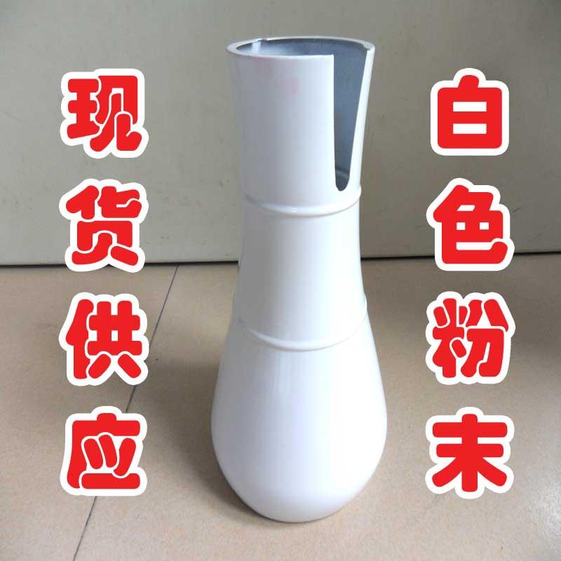 厂家直销 户外高光型 纯白色粉末涂料 塑粉 品质保证