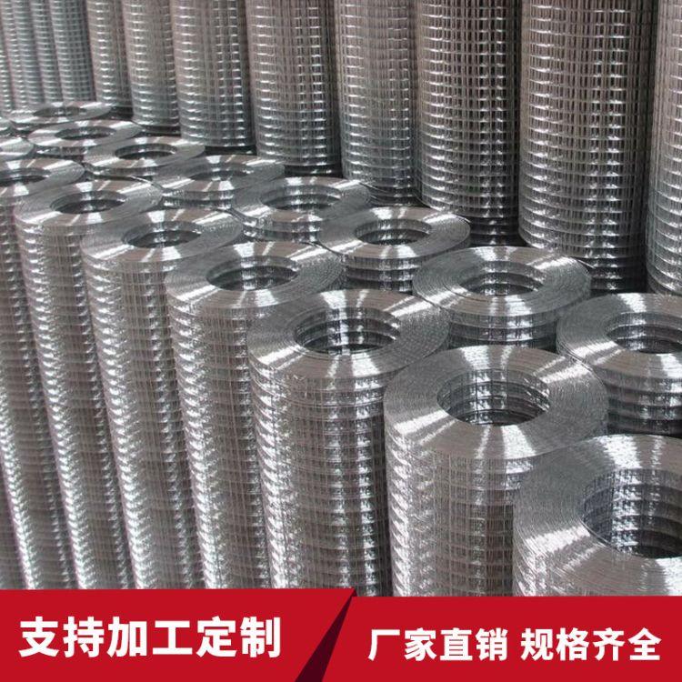 厂家现货供应电焊网浸塑电焊网丝网养殖铁丝网电焊网批发钢丝网