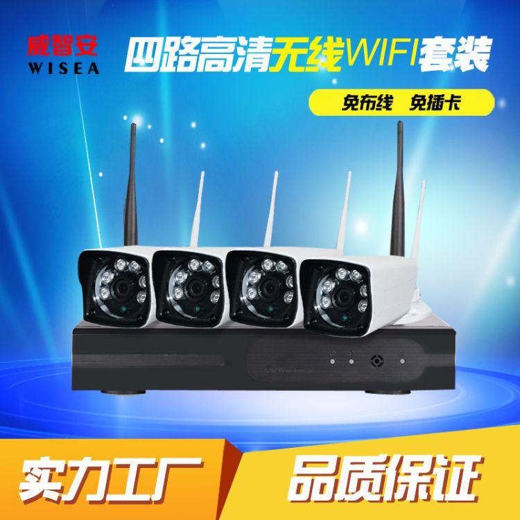 无线监控设备套装 4路家用高清夜视 监控摄像头一体机 WIFI套装