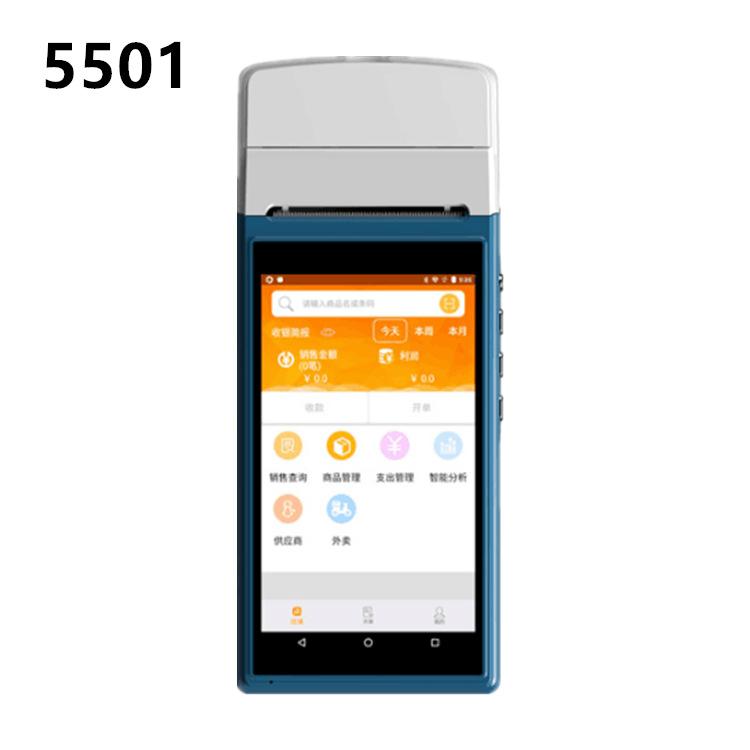 安卓智能PDA-扫码收银热敏打印小票一体机 提供开发可做二次开发