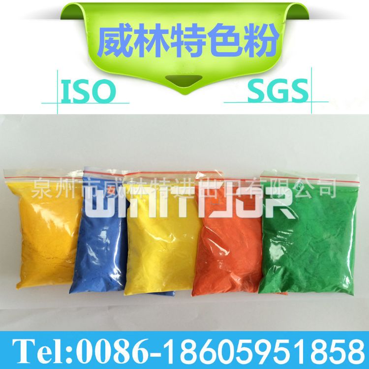 厂家直销 氧化铁蓝 (专业生产氧化铁)