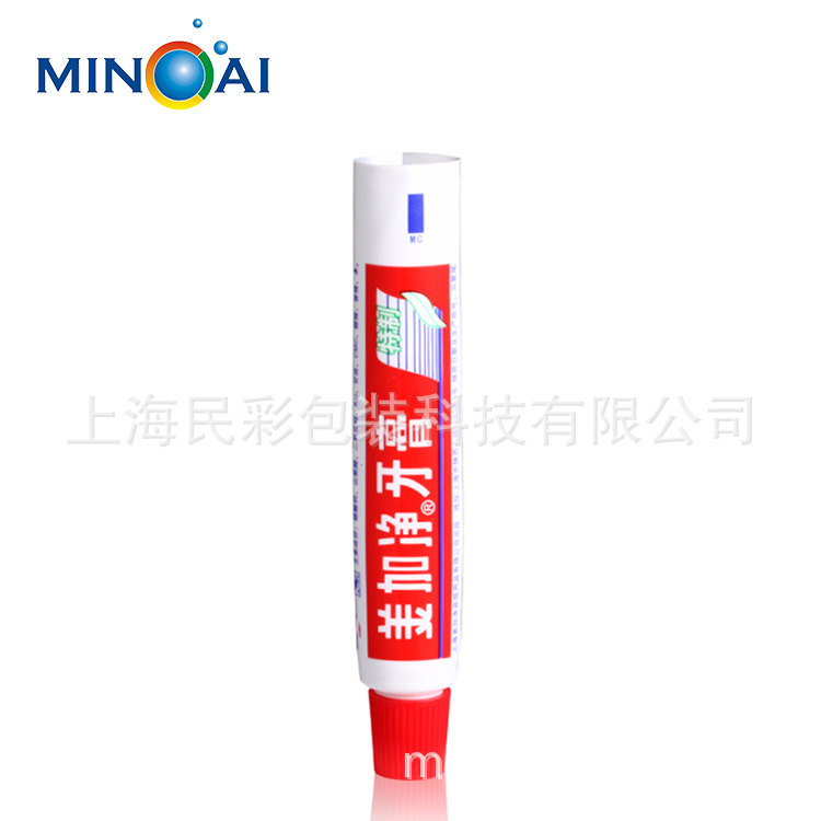 5克旅游牙膏管酒店牙膏管 铝塑复合管