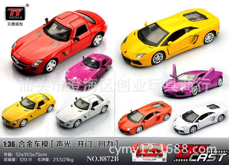 炫酷 天鹰仿真1:36合金回力车模型 合金小汽车模型男孩玩具8872B