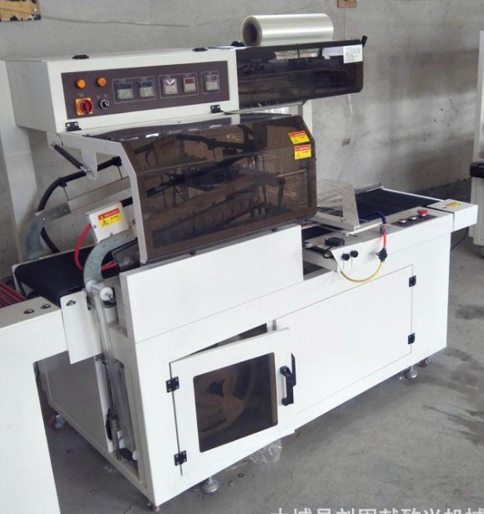 边封机 热收缩包装机 自动包装机 自动包膜机 自动包装机 包装机