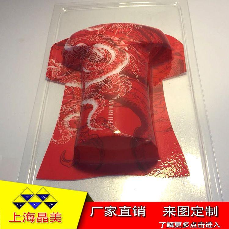 厂家定制亚克力吸塑制作CNC亚克力加工有机玻璃板切割热弯工艺品