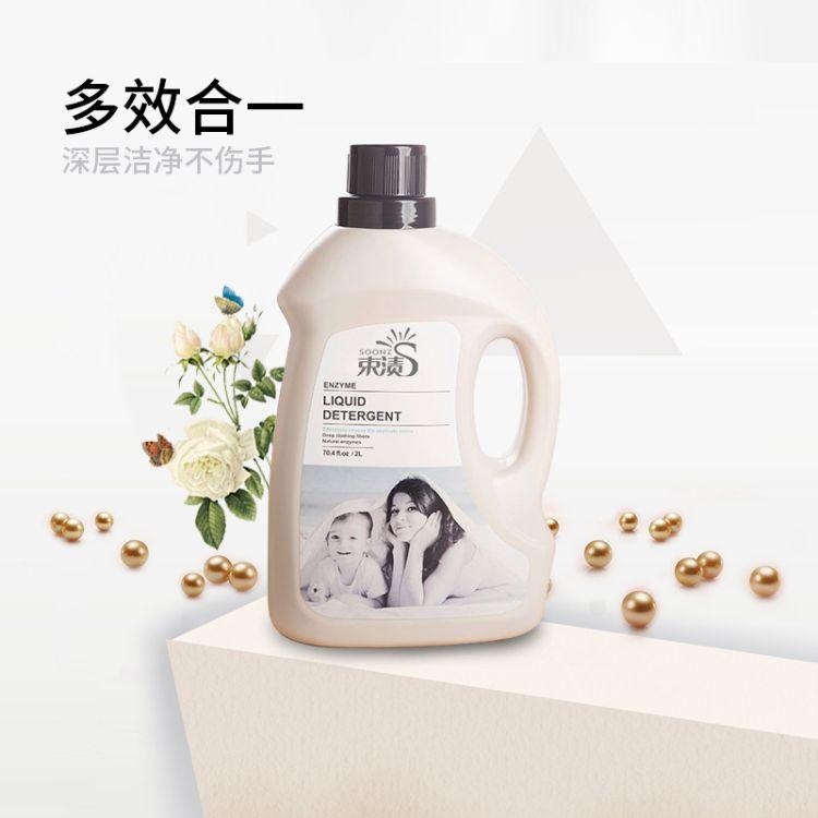 果蔬酵素洗衣液OEM贴牌生产厂家共盈日化