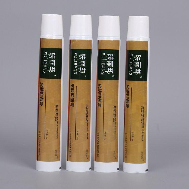 平盖管 圆形40ml软管可印logo 包装管