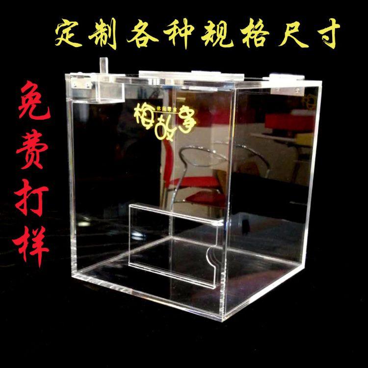 厂家定做亚克力制品 加工透明方形亚克力盒子 刻字糖果盒展示盒