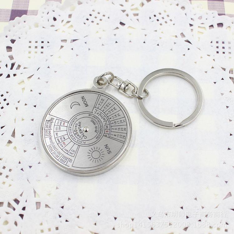 中英文万年历钥匙扣可爱创意礼品实用日历用品批发挂件刻字刻logo