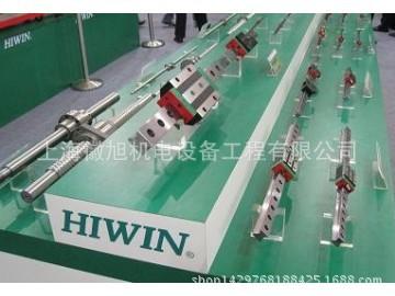 原装 正品 轴承钢滚珠丝杆 R14-05T3-FSI-1000-0.05