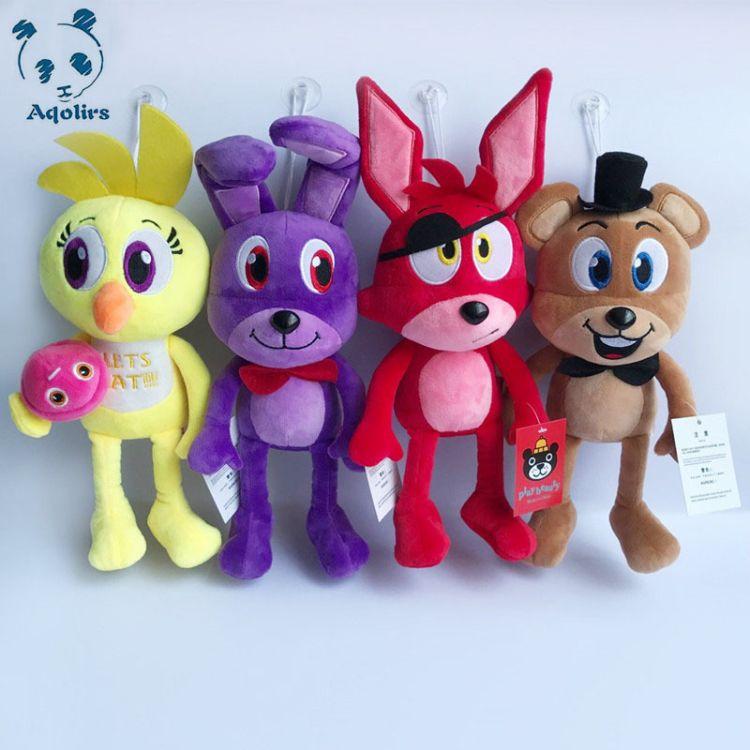 毛绒玩具公仔动漫卡通玩具熊儿童玩偶亚马逊 ebay wish 跨境专供
