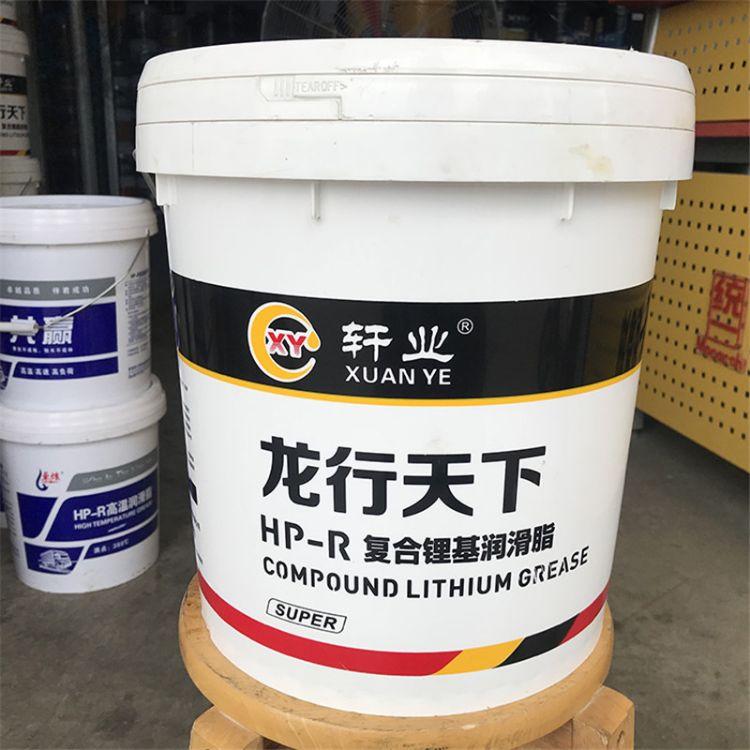 白色润滑油脂 锂基润滑脂 耐高温滚动轴承润滑脂 工业润滑脂批发