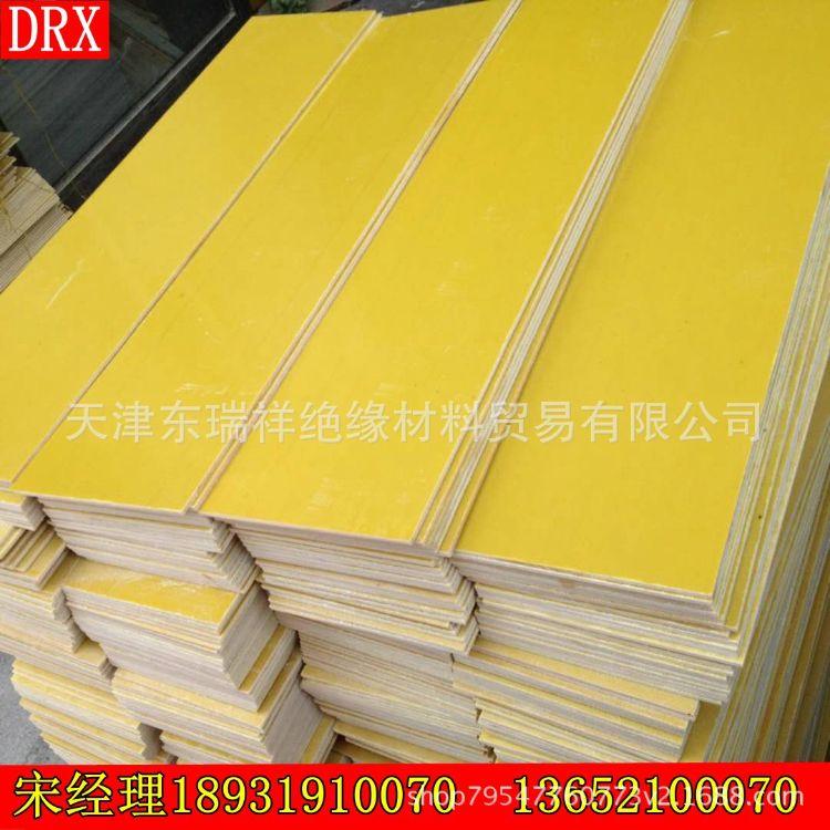 供应3240环氧树脂板黄色环氧酚醛树脂板绝缘板20mm30mm环氧板