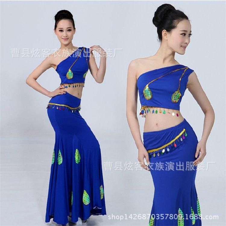 傣族舞蹈服装 女印度舞蹈演出服装舞蹈服装藏族舞蹈服装孔雀舞裙