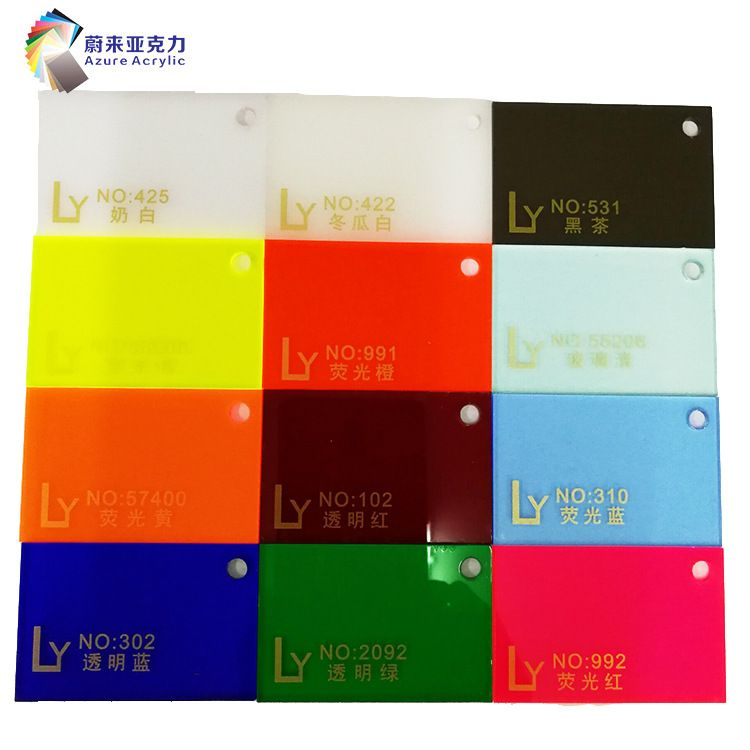 2mm彩色半透明颜色有机玻璃板4mm颜色板现货齐全定制有机玻璃板材