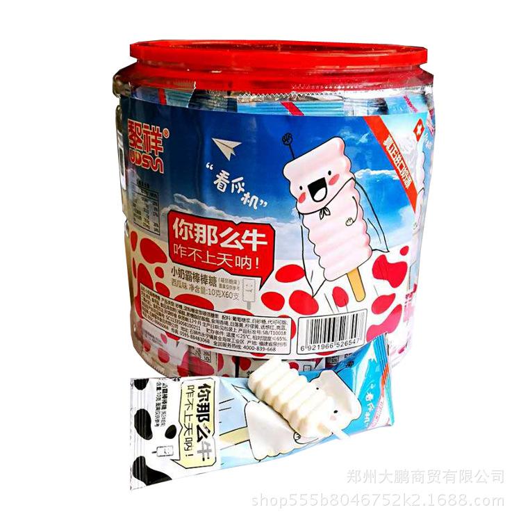 热销黎祥小奶霸棒棒糖 罐装10g*60支儿童喜糖 牛奶糖软糖一手货源