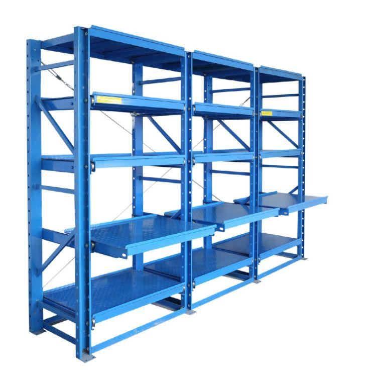 货架厂家直销 带天车重型标准模具架 模具货架 抽屉式模具存放架