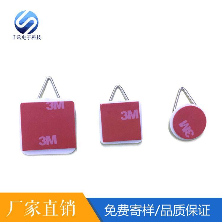 3m挂钩泡棉胶 可移无痕挂钩胶海绵棉胶 置物架免钉胶 3M海绵胶