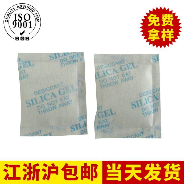 厂家批发硅胶干燥剂 透明防潮食品干燥剂 小包工业防潮珠