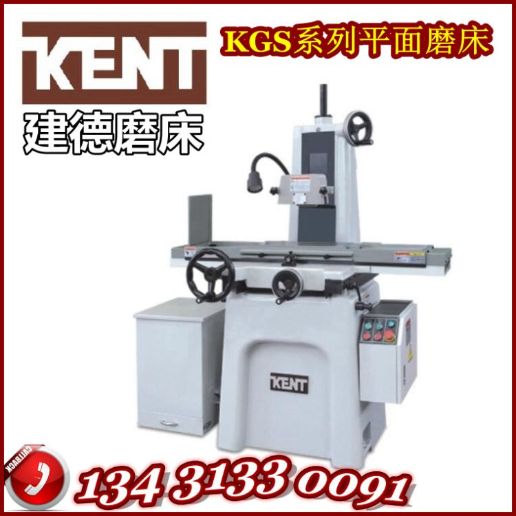 台湾建德磨床配件 工厂直销原装建德磨床配件 机床附件批发销售