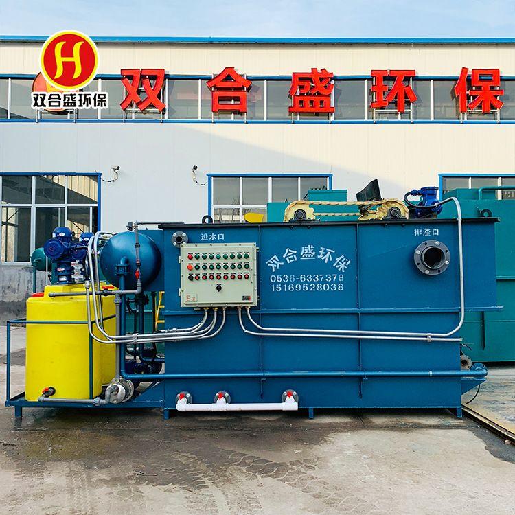专业制造 纸箱厂水性油墨印刷污水处理设备 水性油墨污水处理设备