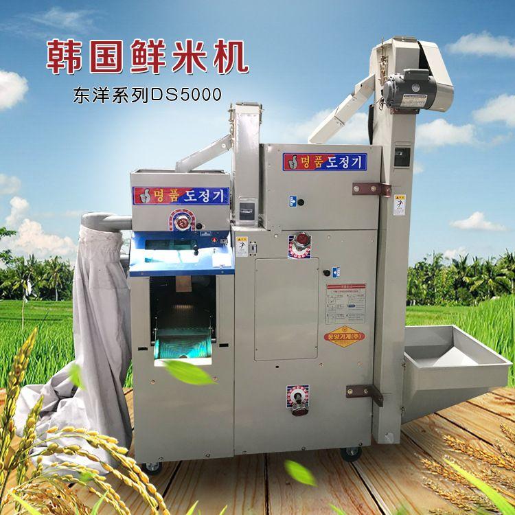糙米机DS-5000 磨米机 鲜米机 打米机 大米加工设备