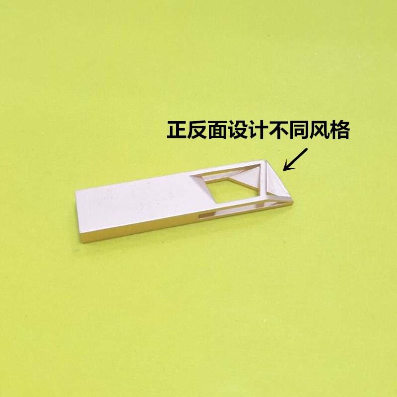金属64GU盘防水防压个性定制LO公司商务礼品学生创意刻字优盘批发