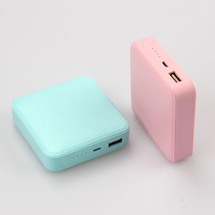 批发免费定制礼品充电宝 新款皮纹大毫安通用手机迷你充电宝