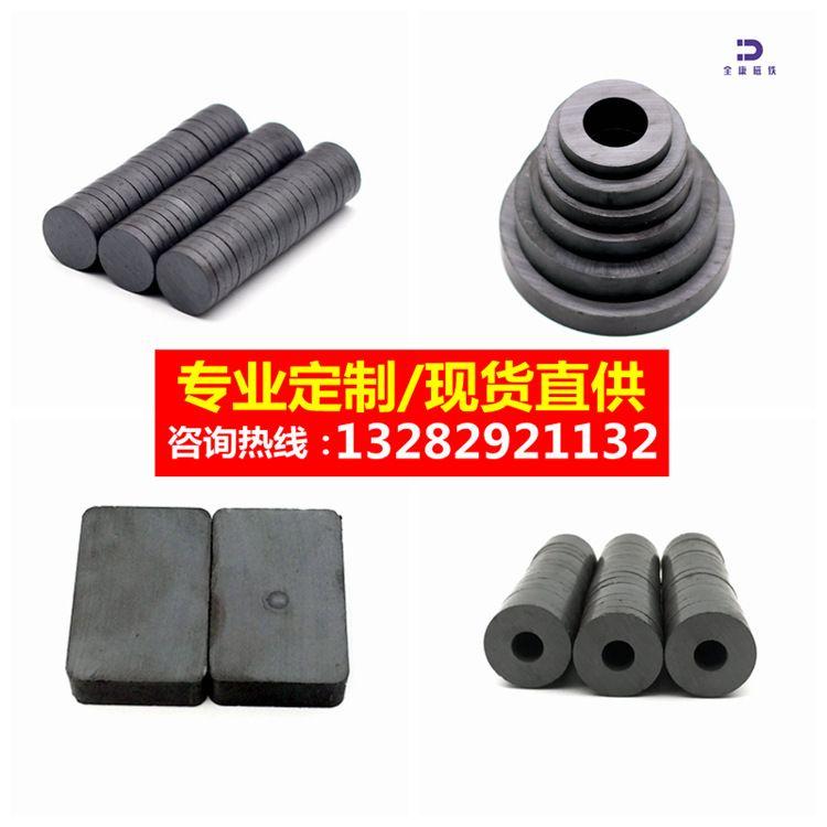 【厂家直供】铁氧体磁铁黑色普通吸铁石磁环方形磁铁Y30圆形永磁