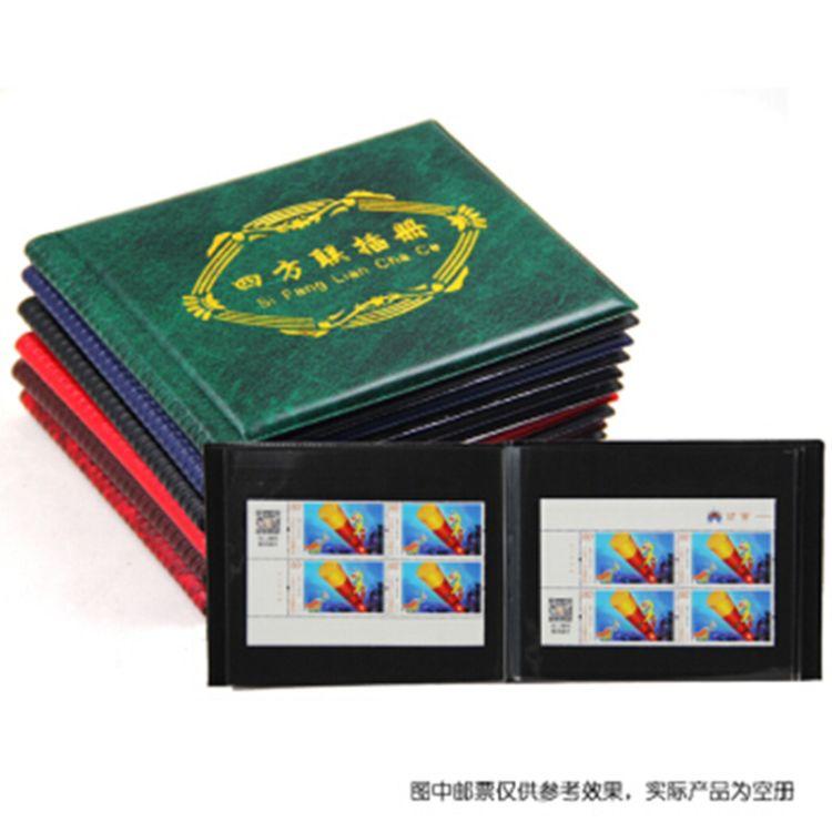 四方联插册 集邮收藏册 邮票保护册 邮册空册 邮票收藏册 集邮