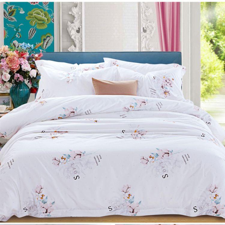 五星级特色酒店中式民族风印花四件套全棉床品纯棉样板房床上用品
