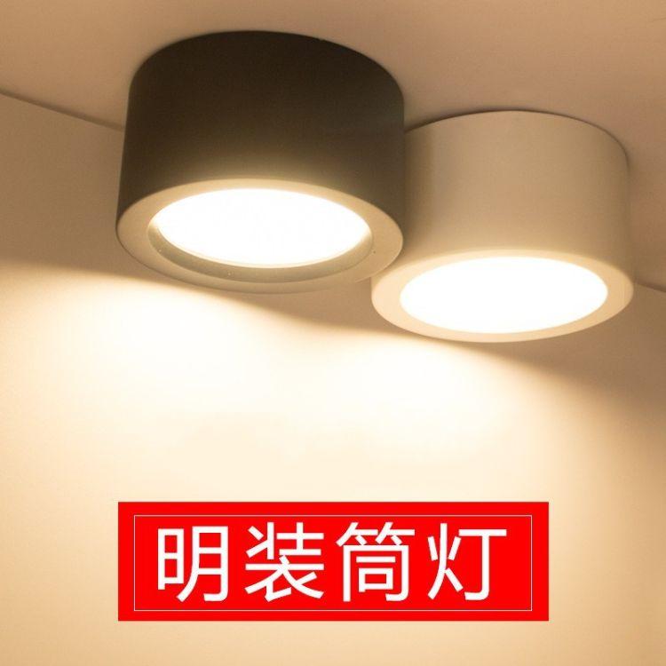厂家直销 明装筒灯创意LED走廊灯过道灯吸顶式铁艺中式射灯