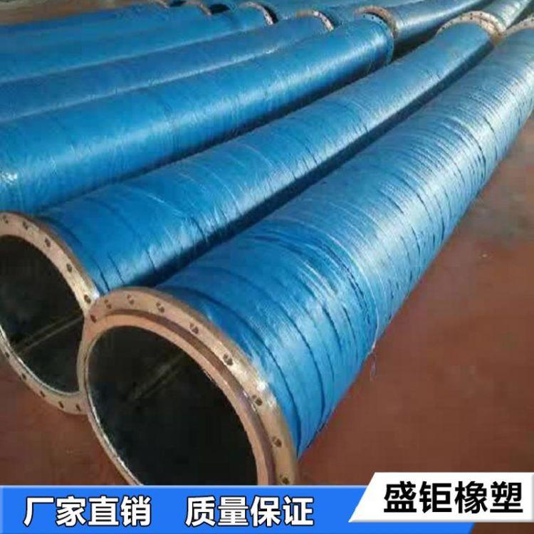 大口径耐磨胶管 大口径钢丝骨架胶管 厂家定制加工大口径输水胶管