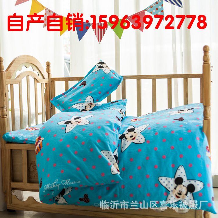厂家供应 幼儿园午休被子纯棉卡通棉花被子 幼儿园床上用品6件套