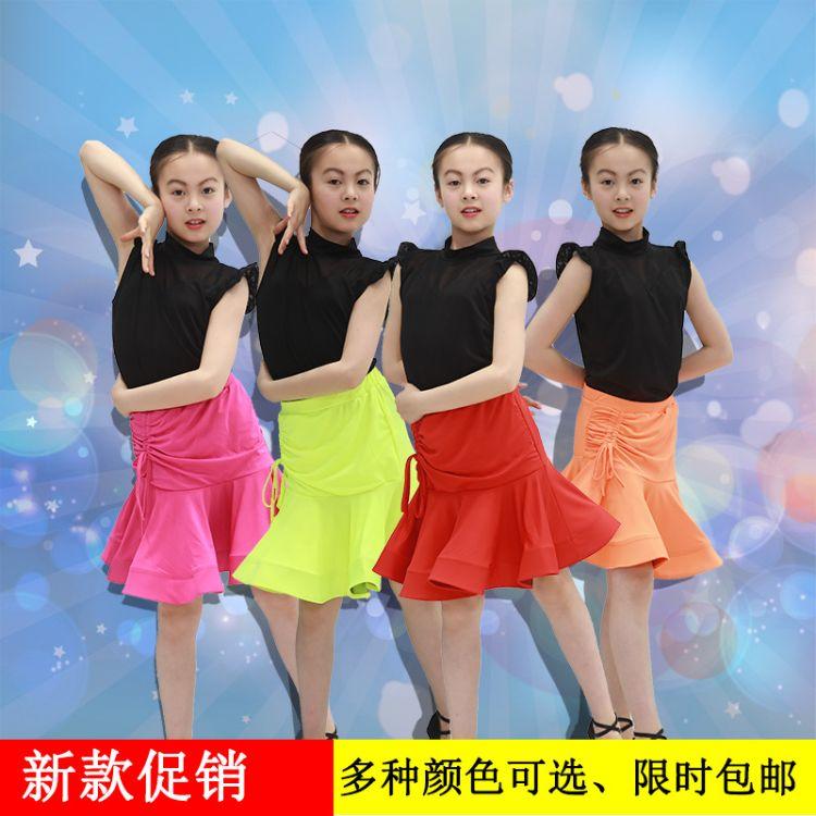 儿童舞蹈服春夏新款起褶纯色高领无袖拉丁舞蹈服考级服演出表演服