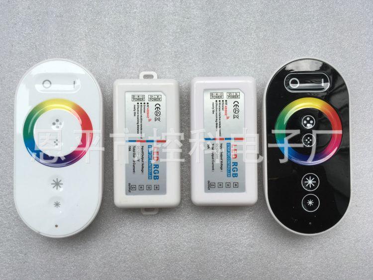 RGB触摸铝壳控制器 触摸控制器 8键触摸控制器 LED触摸控制器