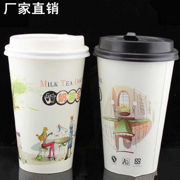 一次性纸杯咖啡奶茶16盎司热饮外带杯外卖打包杯子带盖 定制LOGO