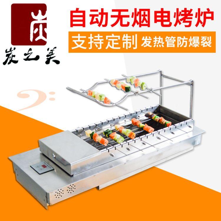厂家供应自动无烟电烤炉 不锈钢家用电烤炉批发 户外自助烧烤炉