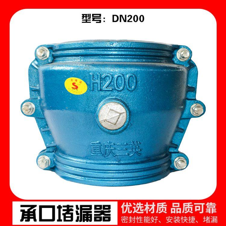 管道堵漏器 承口堵漏器DN200 球墨铸铁哈夫节 管道接口补漏器