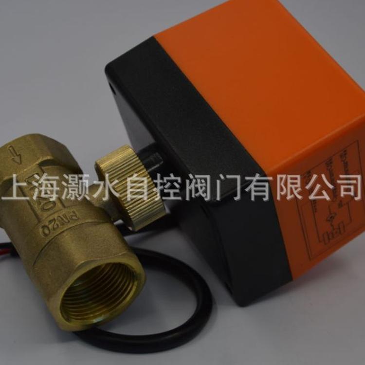 厂家直销电动球阀电动二通阀空调地暖二通阀DN20电动阀