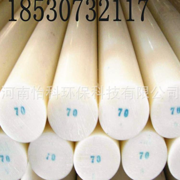 陕西abs塑料板棒薄板米黄色ABS板材ABS片材加工定制