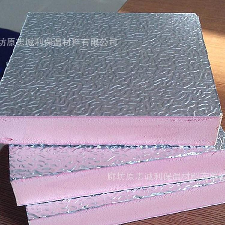 双面铝箔酚醛保温隔热材料 酚醛树脂保温板 复合风管酚醛板厂家