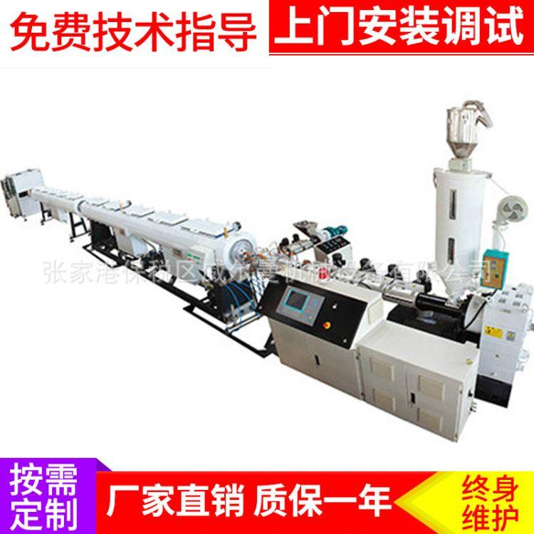 供应管材生产线 PE-rt地暖管设备 PE-RT地暖管挤出设备生产线
