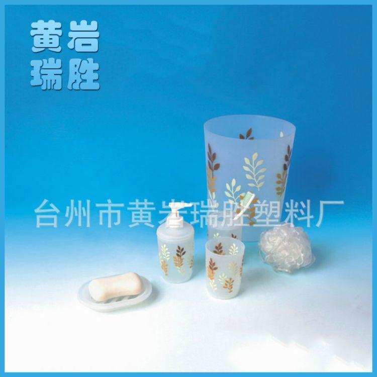 热销卫浴五件套 台州各种卫浴系列用品 卫浴用品批发 品质优良