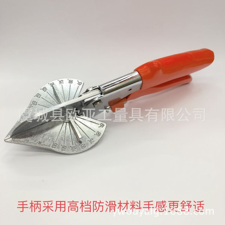 角度剪刀多功能角度剪刀45度线槽剪刀木条剪可调节剪刀