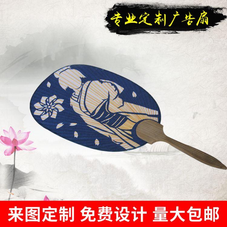 扇子定做 单面刻花款日本美女纸扇 中长柄刻花扇礼品扇