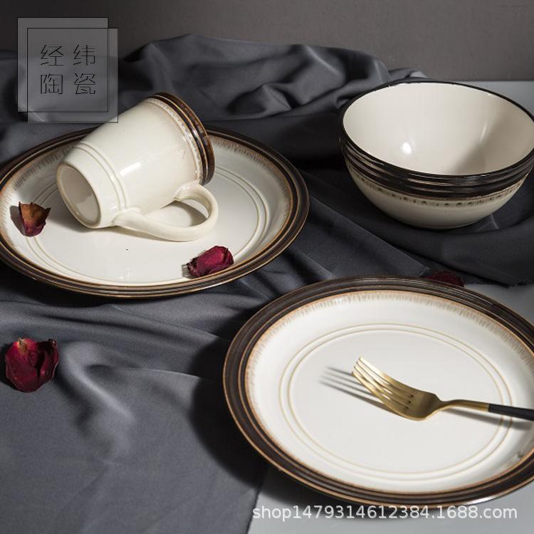 创意欧式四件套简约系列陶瓷餐具创意牛排盘面汤碗陶瓷马克杯